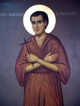 Սբ. Հովհաննես Ռուս