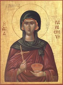 Սբ. կույս Պառասկևե վկայուհի