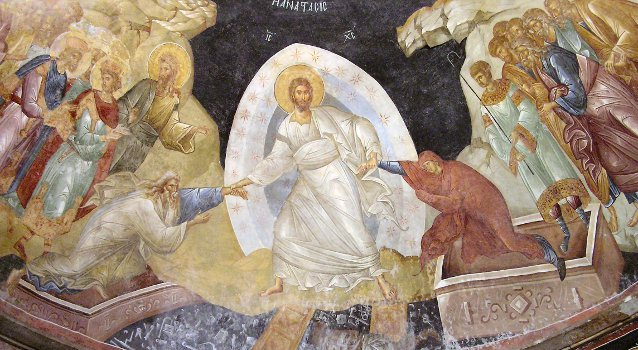 Քրիստոս հարյավ