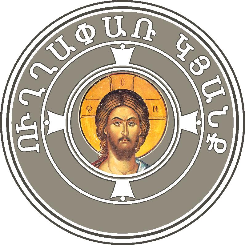 armenian_contact